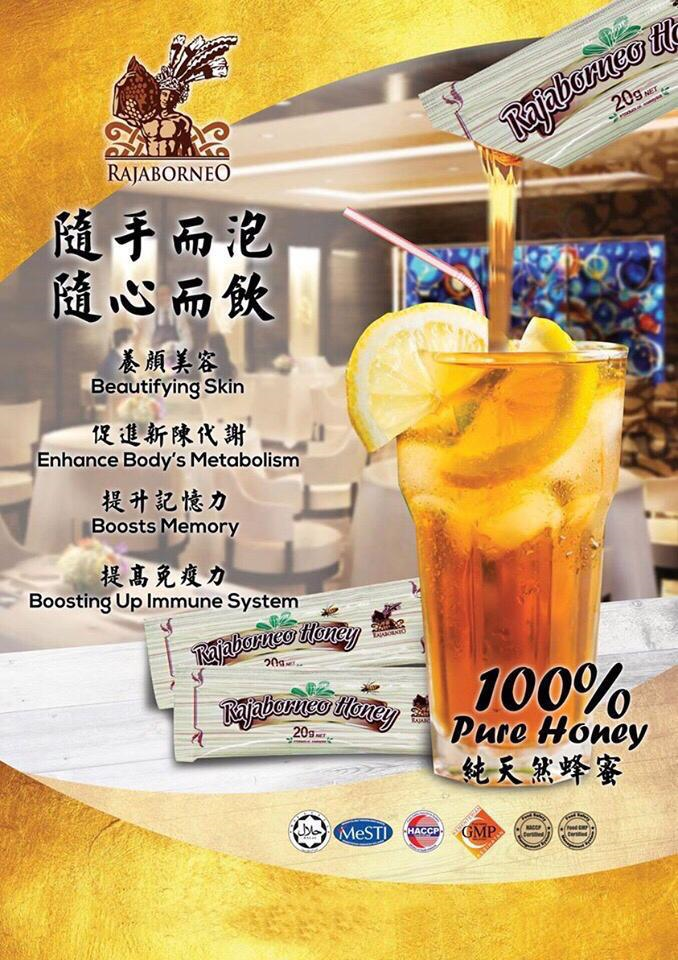 RAJABORNEO HONEY - ACACIA MANGIUM HONEY (20g x 30 sachet / bag ) 婆罗皇原始蜂蜜