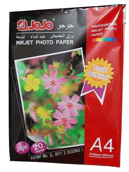 High Quality A4 Inkjet Photo Paper 20 sheets