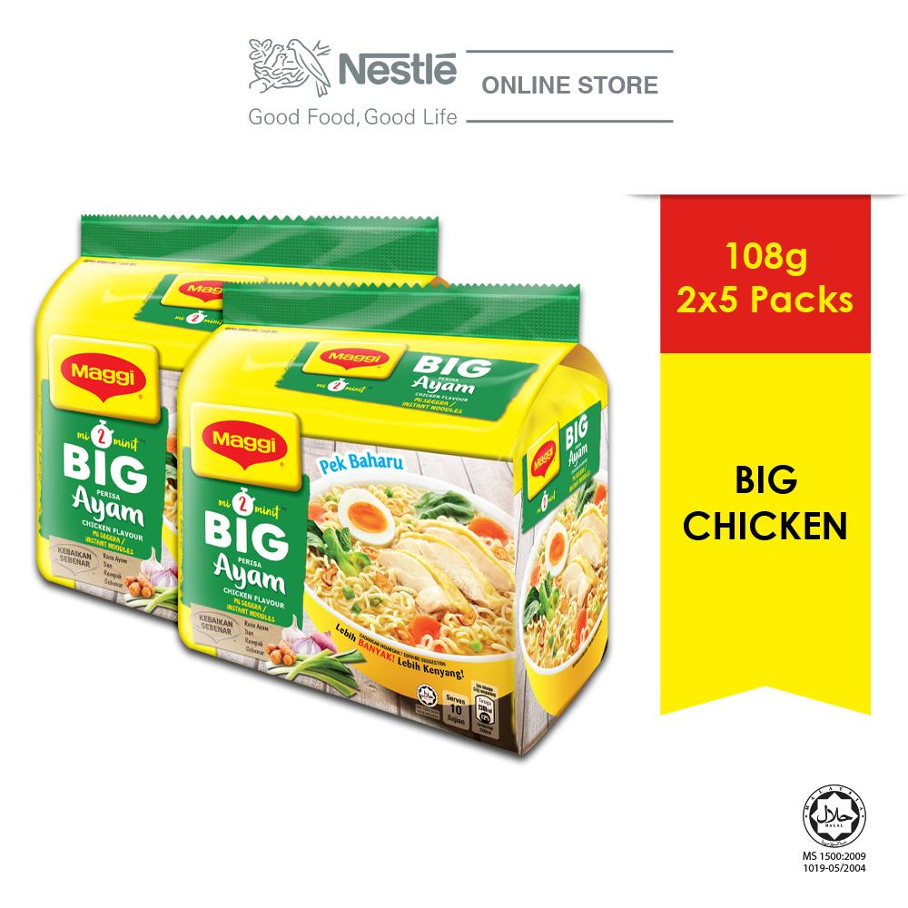 MAGGI 2-MINN Big Chicken 5 Packs 108g x2 Multipacks