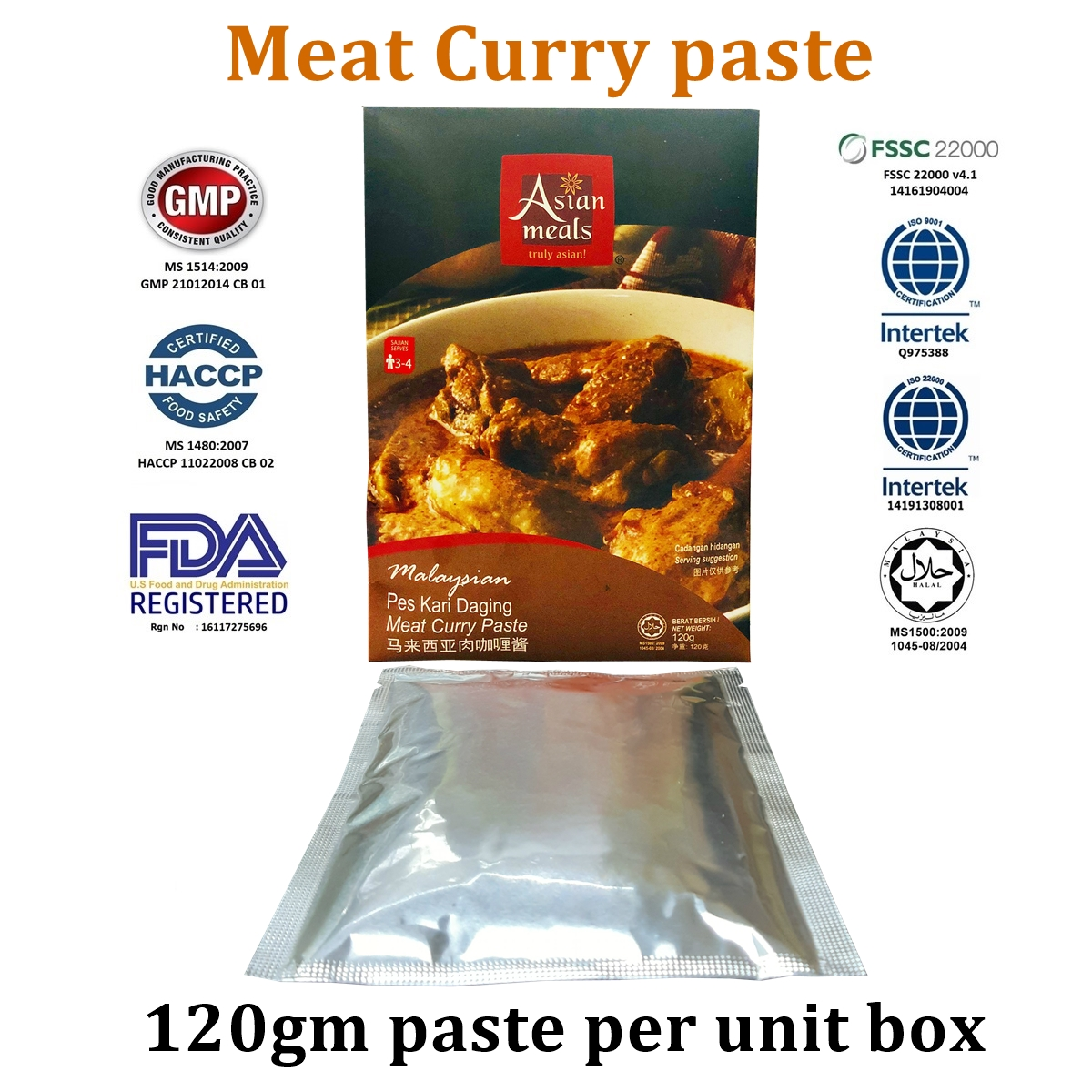 AsianMeals® Meat Curry paste 120gm