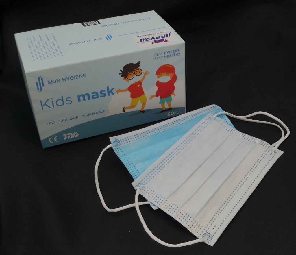 KIDS FACE MASK - Disposable Protective 3-Layer Masks (50pcs/box; Ready Stock)