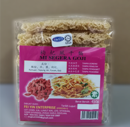 [HALAL] FEI YIN (Wolfberry) Healthy Nutritious Noodle 飞鹰 (枸杞) 健康营养素食面