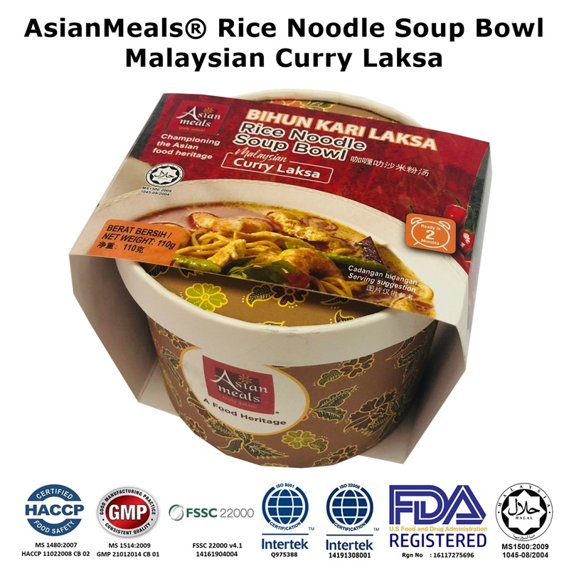 AsianMeals® Rice Noodle Soup Bowl Curry Laksa 110gm