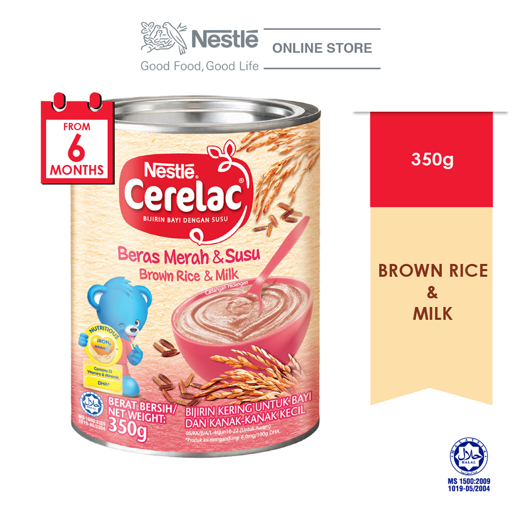 NESTLE CERELAC Brown Rice Infant Cereal Tin 350g