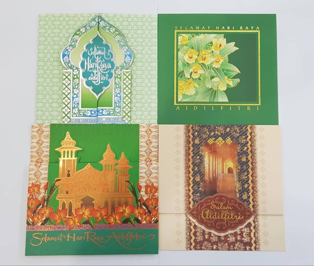 Greetings Card Aidilfitri 4pcs/pack