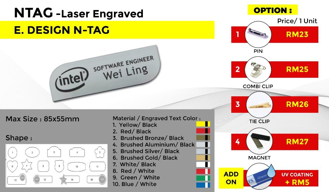 NTAG - Laser Engraved E. DESIGN N-TAG