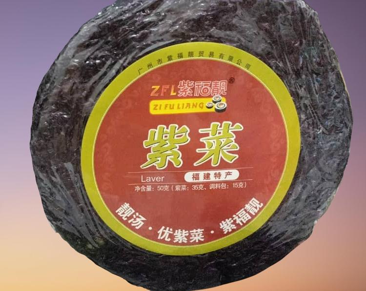 ZI FU LIANG Dried seaweed 紫福靓紫菜  (50gram)