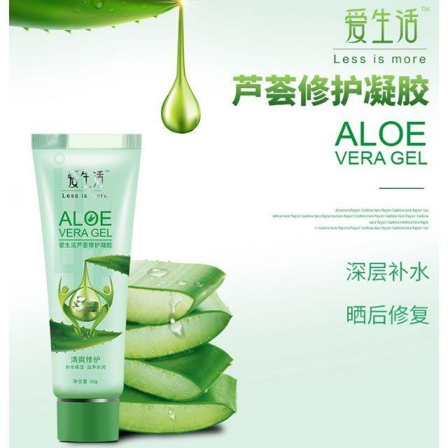 iLife Aloe Repair Gel 爱生活芦荟修护凝胶 50g