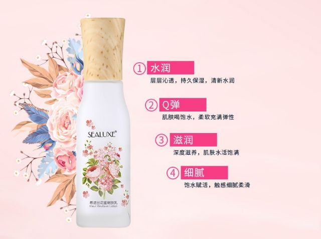 Sealuxe Fleur Nourishing Lotion 100ml 希诺丝花蜜嫩肤乳