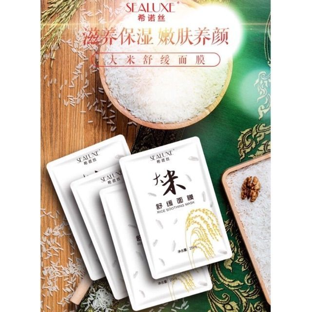 Sealuxe Rice Soothing Mask 25ml X 5pcs 希诺丝大米舒缓面膜