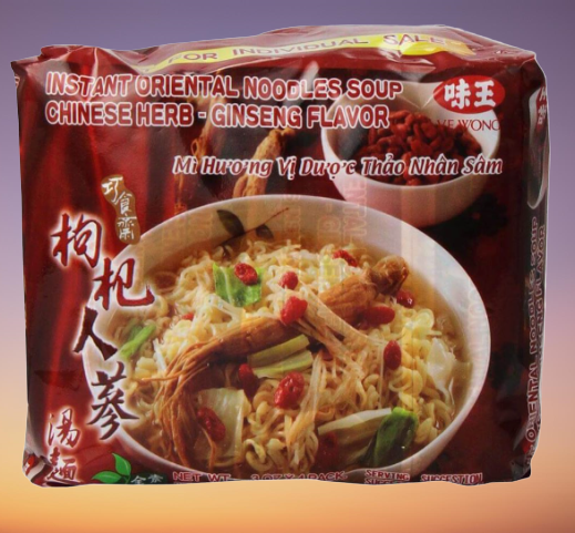 Vegetarian Instant Oriental Noodles Soup - Chinese Herb-Ginseng Flavor 味王全素枸杞人蔘汤面 (4 packs x 85g)