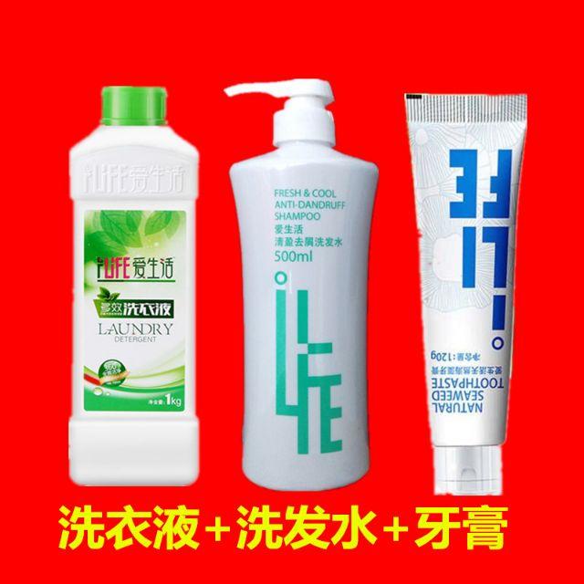 iLife Set Laundry Detergent + Anti Dandruff Shampoo + Seaweed Toothpaste 爱生活套组多效洗衣液+去屑洗发水+天然海藻牙膏