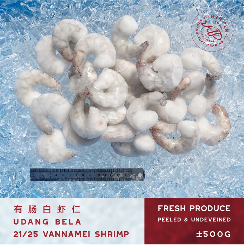 VANNAMEI SHRIMP 21/25 有肠白虾仁 UDANG BELA (Peeled, undeveined) ±500g
