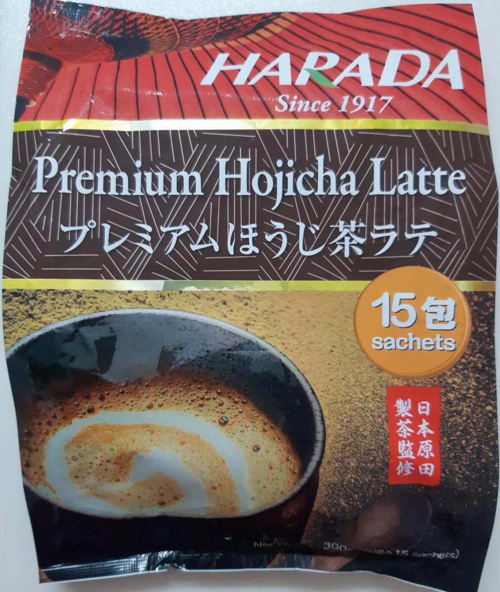 Harada Premium Hojicha Latte Halal 20g x  15sachets