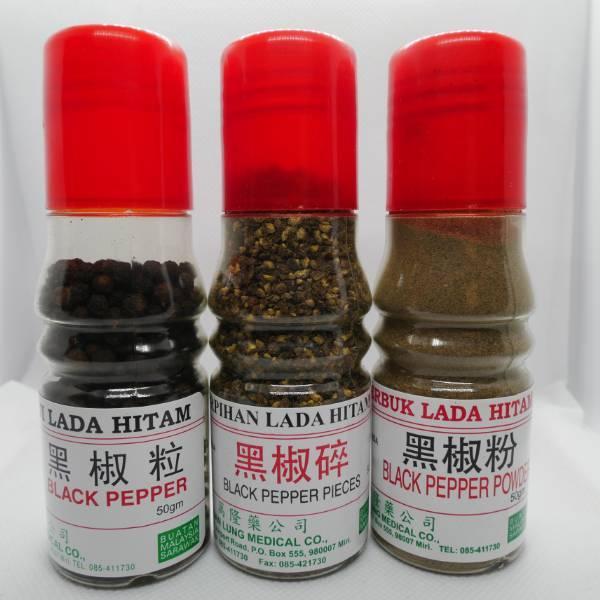 100% Sarawak Genuine Black Pepper (50G / 100G) Powder / Pieces / Whole Pepper