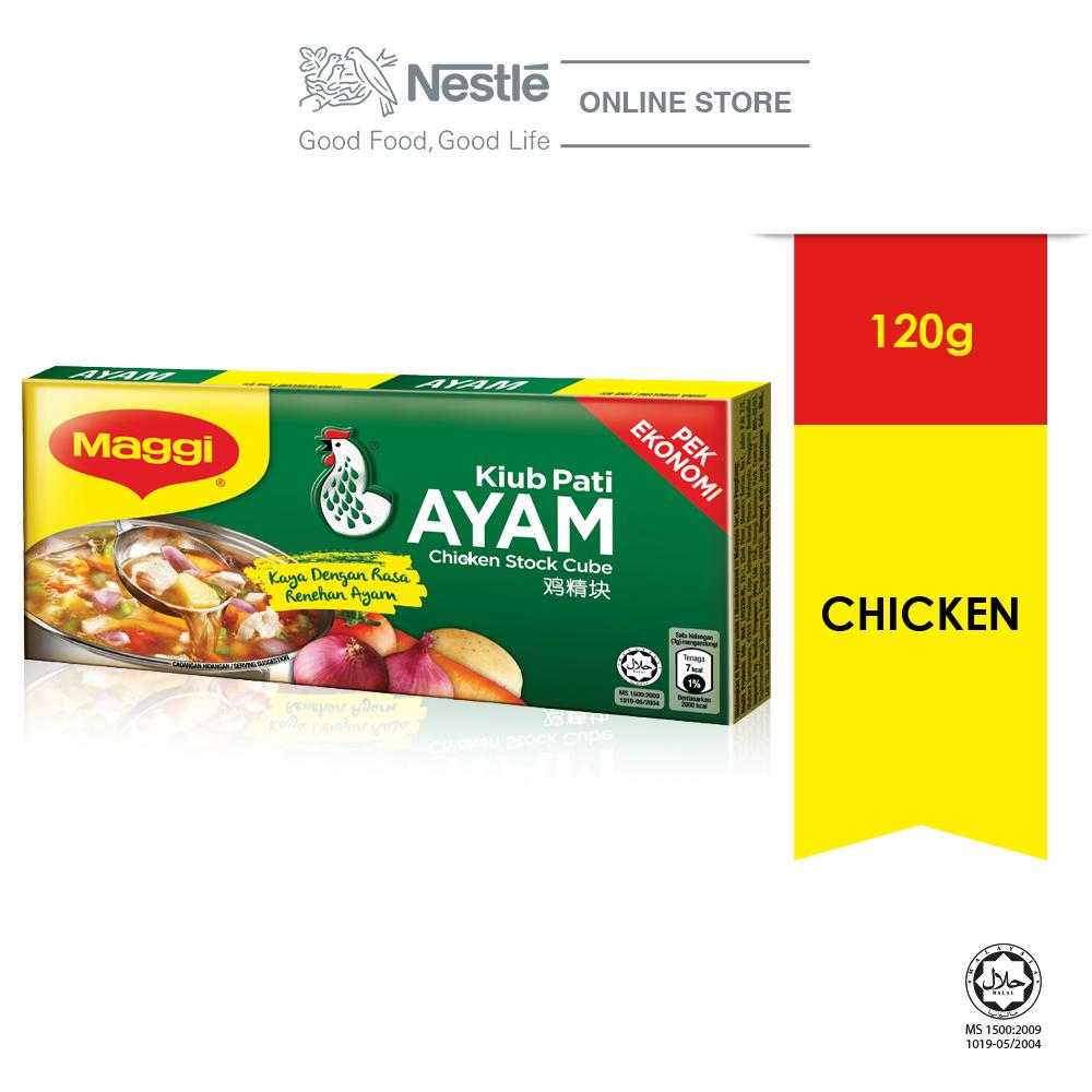 MAGGI Chicken Stock Cube 120g