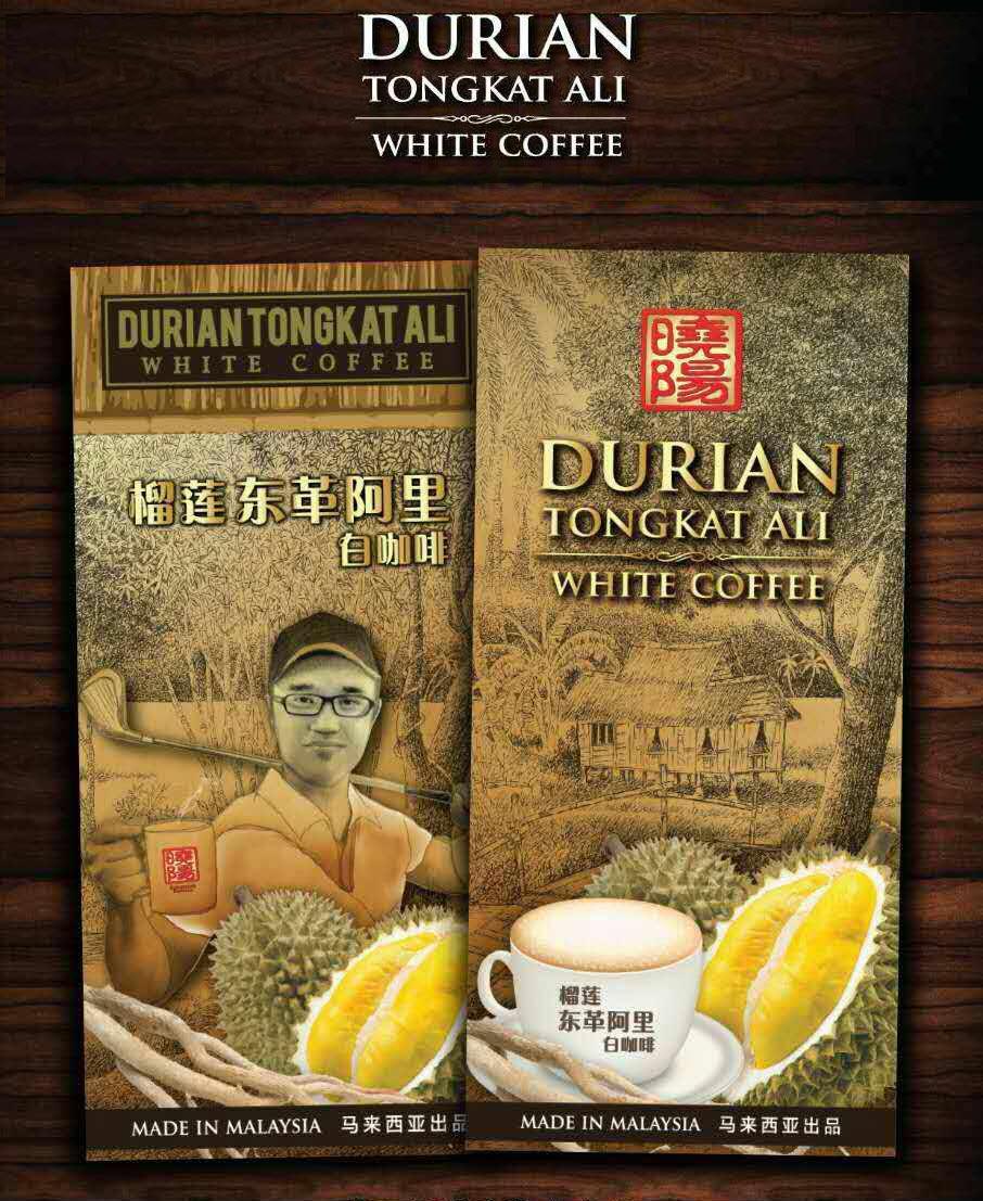 Musang King Durian Tongkat Ali White Coffee Kopi Segera Tongkat Ali (Halal) Sedap Hadiah Terbaik 马来西亚榴莲东革阿里白咖啡
