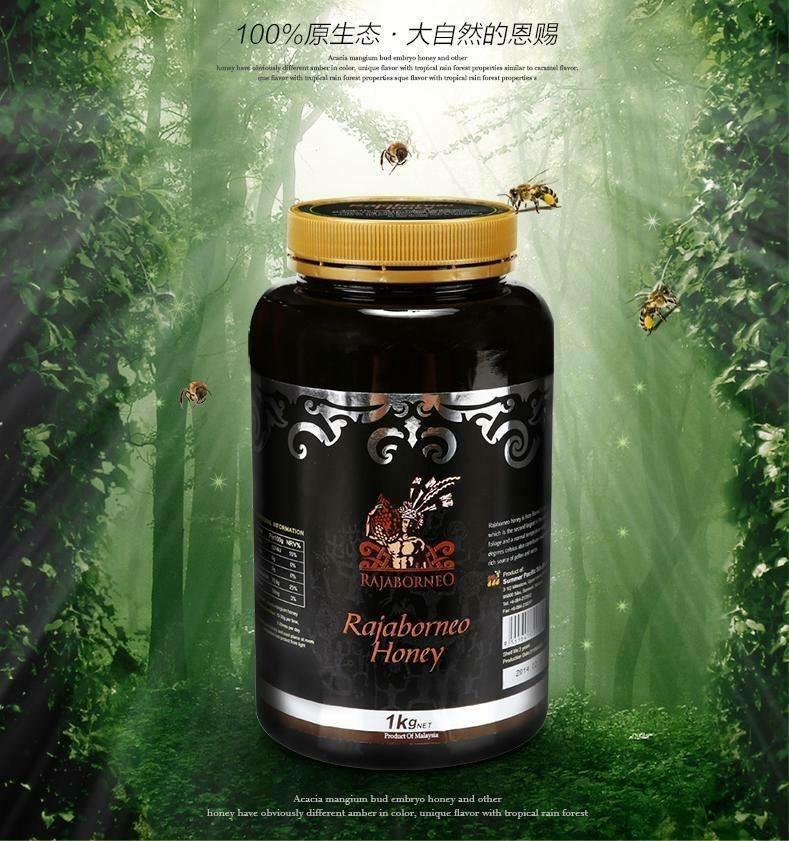 RAJABORNEO HONEY - ACACIA MANGIUM HONEY (1kg) 婆罗皇原始蜂蜜